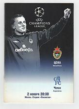 Orig.PRG   Champions League  2004/05   ZSKA MOSKAU - FC CHELSEA  !!  SELTEN
