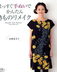 Remake-Your-Kimono-into-Dresses-Japanese-Craft-Book