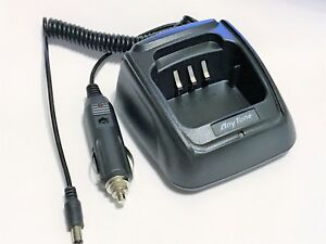 AnyTone-AT-D878-868-Charger-base-and-12-volt-charging-cord-US-Seller