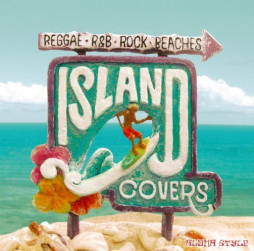 VARIOUS ARTISTS-ISLAND COVERS-ALOHA STYLE- (US IMPORT) CD NEW