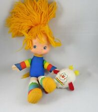"""Rainbow Brite 10"""" Doll w/ Sprite Vintage Mattel 1983 Hallmark"""