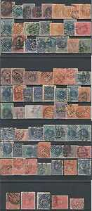 "URUGUAY 1890-1915 CHOICE ""A"" & NUMBERS 2 thru 142 MUTE CANCELS ON 73 STAMPS"