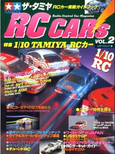 Tamiya RC Cars Introduction 1996 New Models Japanese Actual Guide Book