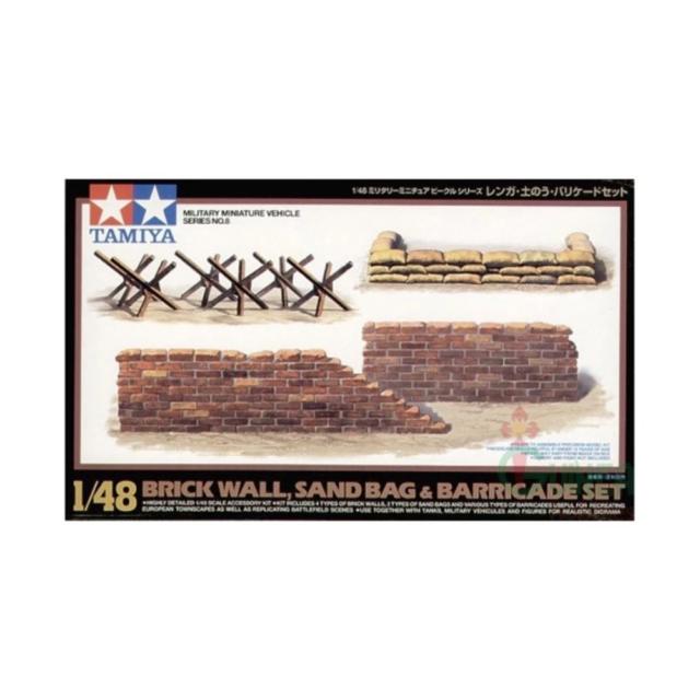 Tamiya 32508 1/48 Brick Wall/Sand Bag/Barricade Plastic Model Kit Brand New