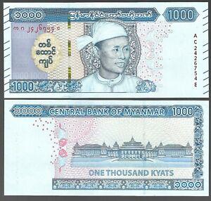 MYANMAR-1000-KYATS-2019-2020-P-NEW-UNC-BANK-NOTE-NEW-RELEASE
