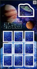 Japan 2016 Tales from Stars IV Sternzeichen Constellations Hologramm MNH