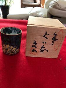 Japanese-GUINOMI-FUMIYAMA-ware-SAKE-CUP