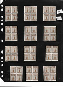 Dozen-MNH-WWII-emblem-stamp-blocks-MNH-1942-PF03-Third-Reich-Germany