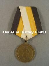 Russland: Memorial Medal /Jeton 1913, Bronze, an Spange