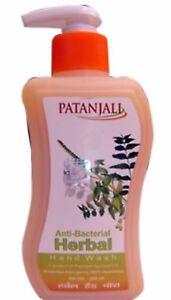 Baba Ramdev Patanjali Tejus Tailam With 9 Oils Ayurvedic Massage