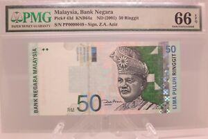 2001-RM50-11th-series-PP0000049-PMG-66EPQ