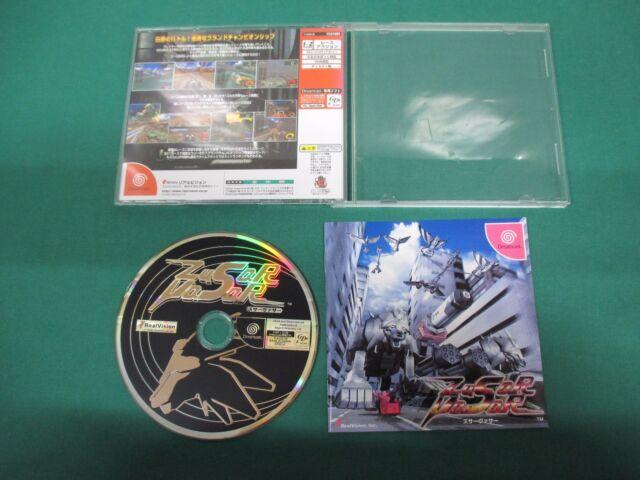 SEGA Dreamcast -- ZUSAR VASAR -- DC. JAPAN. GAME. Work. 30035-2