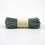 New Hot Round Cord Canvas Shoes Sport Unisex Shoelaces Shoe String Strap