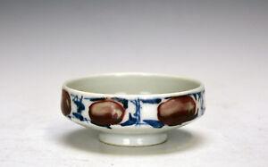 Antique Chinese Qing Underglazed Enamel Blue and White Porcelain Brush Washer