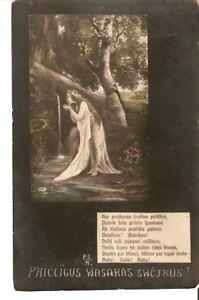 Carte-postale-photo-teintee-Lettonie-PSR-Vacances-d-039-ete-Pentecote-poeme-femme