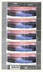 Iceland  Sheet of Stamps 2007 MNH - Dalmally, United Kingdom - Iceland  Sheet of Stamps 2007 MNH - Dalmally, United Kingdom