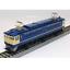 Kato-1-306-Electric-Locomotive-Type-EF65-1000-late-version-HO miniature 1