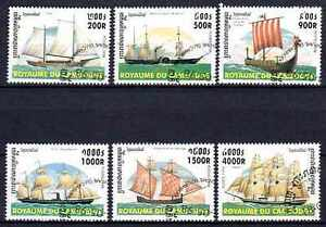 Bateaux-Cambodge-13-serie-complete-de-6-timbres-obliteres