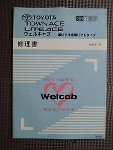 jdm toyota townace liteace welfare assistive vehicle service rh ebay com my toyota liteace service manual toyota liteace service manual
