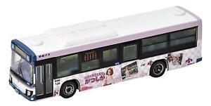 Tomytec Bus Collection 289289 Keisei' Licca 'papier Cadeau Bus (violet) 1/150 TrèS Poli