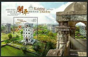 Hong-Kong-2017-World-Heritage-in-China-Series-6-Kaiping-Diaolou-m-s-MNH