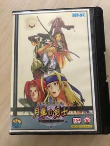 LAST-BLADE-2-II-Gekka-no-Kenshi-2-AES-SNK-Neogeo-Box-From-Japan