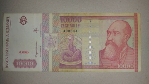 ROMANIA FREE SHIPPING WORLDWIDE bill banknote paper money 10000 lei 1994