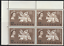 SARAWAK-1963-FREEDOM-FROM-HUNGER-FFH-SET-1vX4-IN-B-4-MNH-CAT-RM-48 thumbnail 1