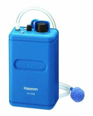 HAPYSON RECHARGEABLE AIR PUMP YH-760 WITH TRACKING
