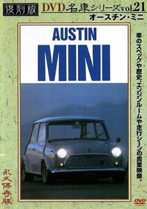Dvd Nostalgic Car Vol21 Austin Mini Rover Cooper Japan Ebay