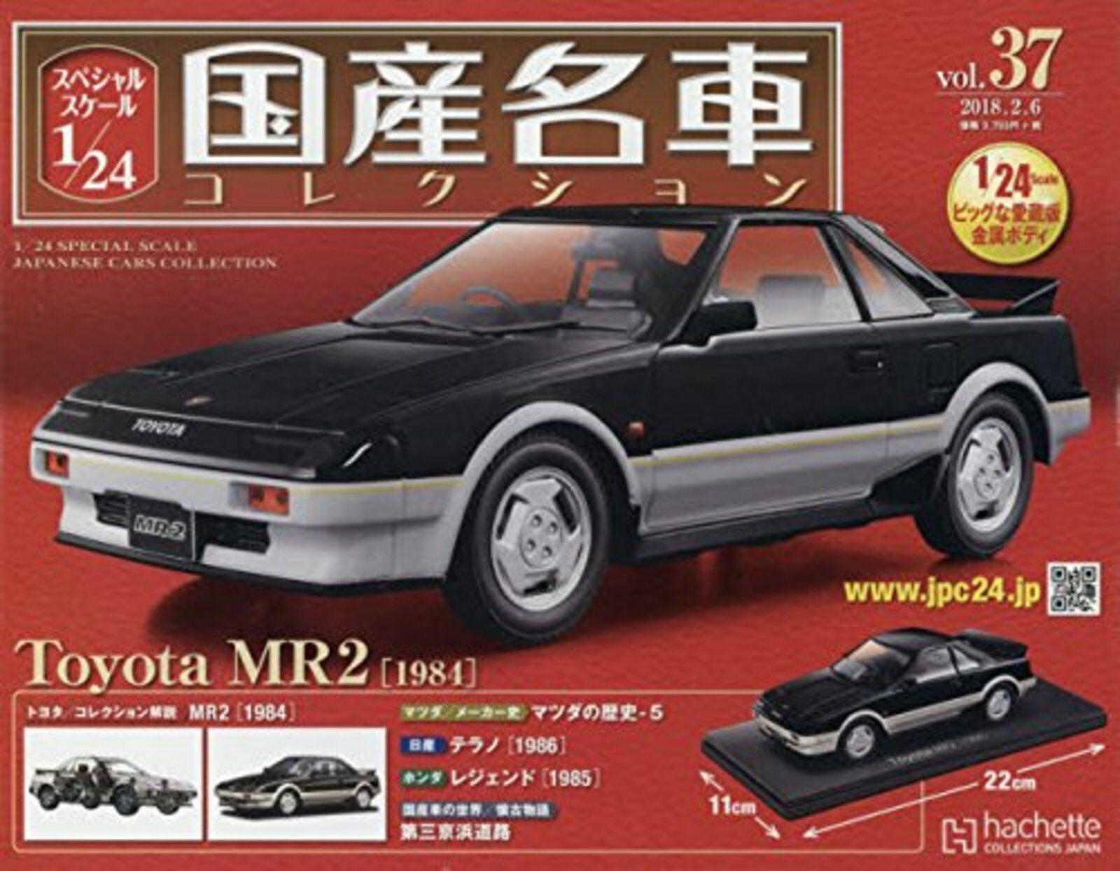 1 24 Spécial Echelle Japonais Voitures Collection Vol.37 Toyota Mr2 1984 F   Sw
