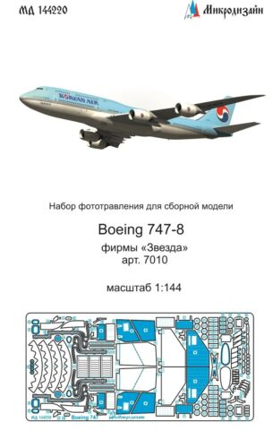 1:144 MicroDesign #MD144220 Boeing-747-8 Airliner for ZVEZDA #7010 kit.