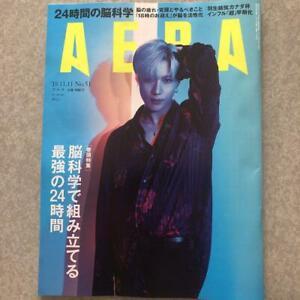 AERA-1111-2019-Magazine-w5-SHINee-TAEMIN-K-pop
