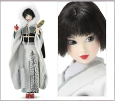 Sekiguchi momoko Doll Boring Days 1//6 Fashion Doll Figure w// Tracking NEW