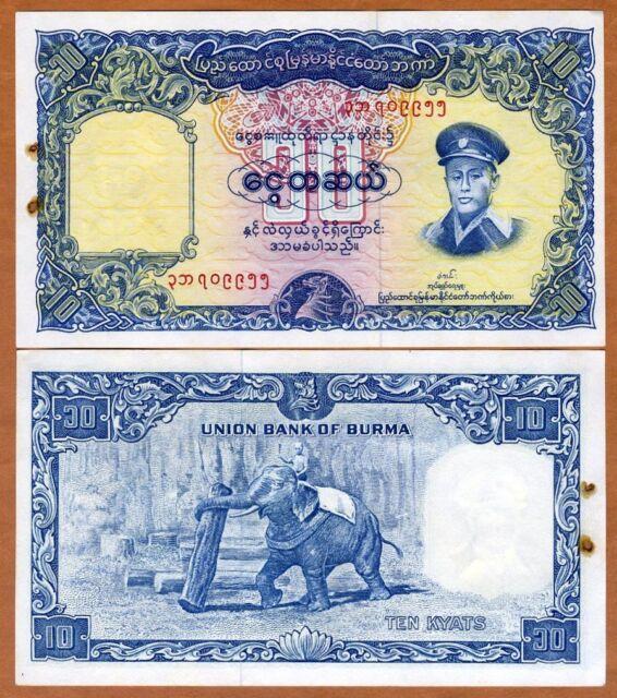 Myanmar / Burma 10 Kyats ND (1958), P-48, aUNC, General San, Working Elephant