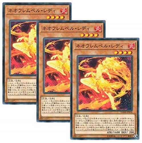 x3 Yu-Gi-Oh Neo Flamvell Lady DANE-JP014 Common Japanese Yugioh