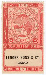 I-B-Egypt-Revenue-Tobacco-Duty-m-100-Cigarettes