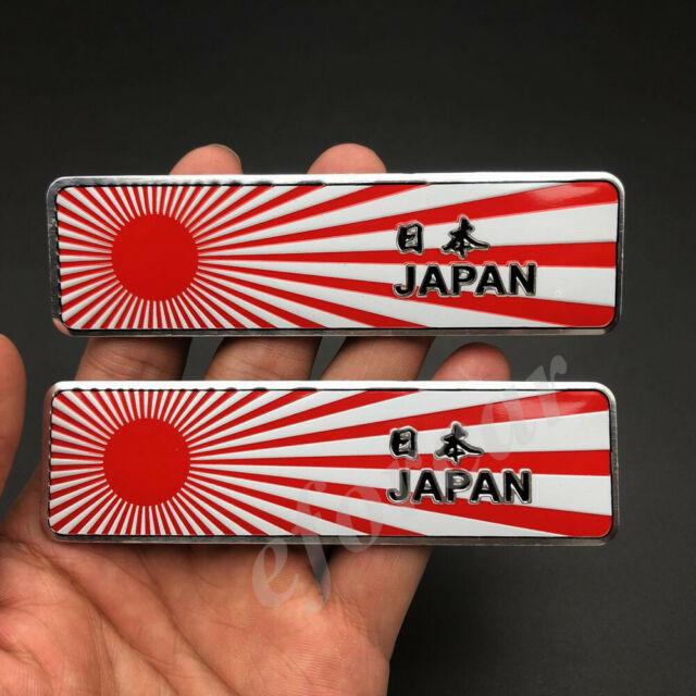2x Metal Japan Japanese Flag Car Emblem Badge Motorcycle ...