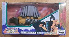 Takara Beast Wars Sling complete D-31 Transformer Lizard Figure w/open box
