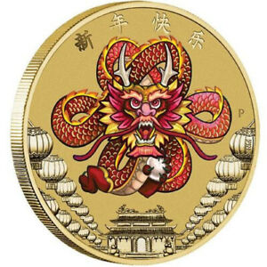 2018-Year-of-The-Dog-Happy-New-Year-Dragon-Tuvalu-1-Dollar-UNC-Coin-Carded