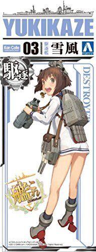 Aoshima KanColle Kanmusu Destroyer Yukikaze 1 700 Plastic Model Kit from Japan