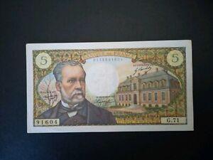 Banknote-France-1967-VF-5-Francs