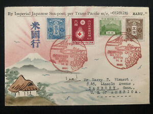 1935-Sea-Post-TransPacific-Chichibu-Maru-Japan-Karl-Lewis-Cover-To-Danbury-USA