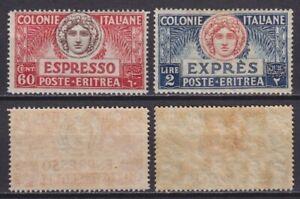 Colonie Eritrea 1924 Espressi n.4-5 serie nuova MNH** gomma integra