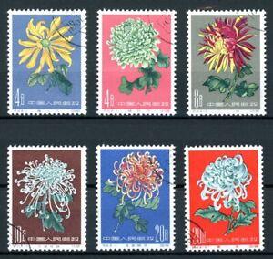 China VR MiNr. 583-88 gestempelt Chrysanthemen (A0568