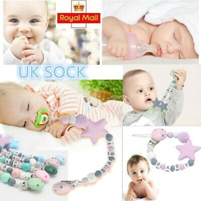 Silicone Pacifier Clip Binky Dummy Clip Teether Toy Chain Beads Baby Chew Gift