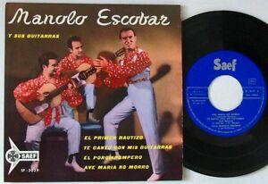 MANOLO-ESCOBAR-Y-SUS-GUITARRAS-EP-45-Tours-EL-PRIMER-BAUTIZO