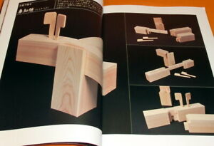 Japanese-Traditional-wooden-framework-and-wood-Joint-building-book-0329