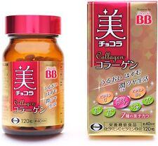 F/S Chokola BB Bi Collagen 120 tablets, 40 days ship from Japan