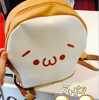 Kawaii  Emoticon Kaomoji kun Bread style Shoulder School Bag Backpack Gift